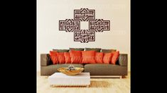 Simply Impressions - YouTube Islamic Wall Art, Sim, Home Office, Decals, Modern, Youtube, Home Decor, Homemade Home Decor, Tags
