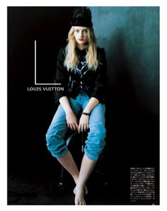 """""""Style of the Day"""" by Jiro Konami for Spur Magazine April 2014"""