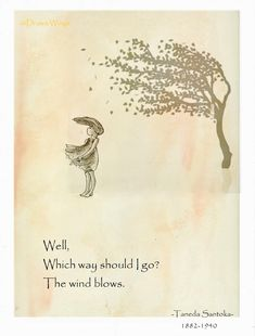 Poetry Quotes, Me Quotes, Japanese Haiku, Kinds Of Poetry, Qigong, Beautiful Words, Zen, Bullet Journal, Wisdom
