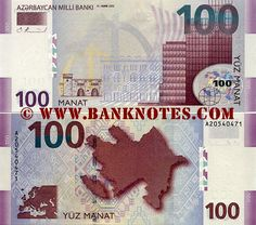 """Azerbaijan 100 Manat 2005    Front: Buildings from different epochs. Symbol of the Manat currency. Back: Maps, representing Azerbaijan's integration into Europe. Typical patterns and ornaments from ancient Azerbaijani carpets. Theme: Independent Azerbaijan - Economy and development. Watermark: Symbol of the Manat; Electrotype """"100"""". Main colours: Lilac and purple. Artist: Robert Kalina, Die Oesterreichische Banknoten- und Sicherheitsdruckerei (OeBS), Austria. Engraved by: Robert Kalina."""