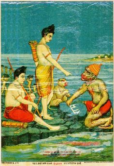 Indian Epics: Images and PDE Epics: Image of the Day: Rama Builds the Bridge