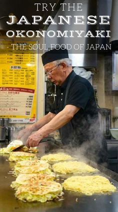 Japan travel | Okonomiyaki is considered one of the Japanese soul foods and is a speciality of Hiroshima and Osaka. This shows how they make it in Hiroshima. Warning: you may get hungry looking at this post! #japan #japanese #food