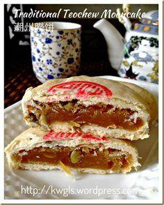 IMG_25001 Mooncake Recipe, Mochi Recipe, Asian Desserts, Just Desserts, Dessert Recipes, Asian Recipes, Chinese Cake, Chinese Food, Mochi Cake