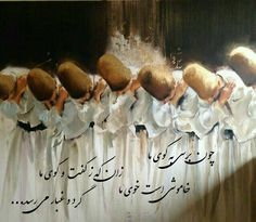 telegram.me/jerkhone Whirling Dervish, Islamic Paintings, Amazing Life Hacks, Painting Lessons, Art Drawings, Watercolor, Istanbul, Crafts, Inspiration