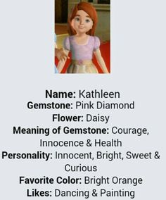 Kathleen 12 Dancing Princesses