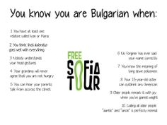 You know you are Bulgarian when...  #Bulgaria