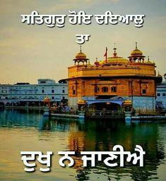 Guru Nanak Wallpaper, Harmandir Sahib, Shri Guru Granth Sahib, Golden Temple Amritsar, Indian Philosophy, Gurbani Quotes, Best Coffee Shop, Prayer Board, Religious Quotes