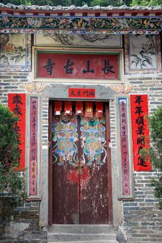 Chinese Art | eastasianstudiestumbl: Check out the door gods.
