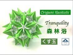 Tranquility Kusudama Tutorial  森林浴(くす玉)の作り方 - YouTube