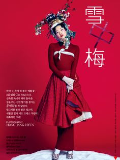 'Snow Plum' Jang Yoon-ju by Hong Jang Hyun for Vogue Korea January 2013 [Editorial] Korean Traditional, Traditional Dresses, World Of Fashion, Fashion Art, High Fashion, Vogue Wallpaper, Vogue Magazine Covers, Korean Hanbok, Vogue Korea