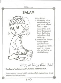 Muslim Quotes, Islamic Quotes, Islam For Kids, Doa Islam, Islamic Teachings, Islamic Calligraphy, Lessons For Kids, Kids Education, Preschool Worksheets