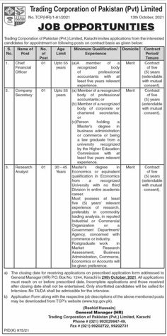 Trading Corporation of Pakistan Pvt Jobs 2021 in Karachi