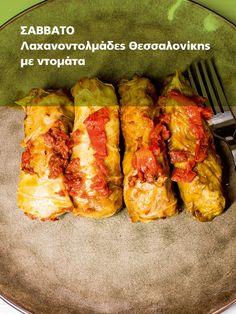 Κάθε Δευτέρα η ομάδα του Olivemagazine.gr σάς δίνει ιδέες για να φτιάξετε το διατροφικό πρόγραμμα της εβδομάδας με τους πιο νόστιμους συνδυασμούς. Meat, Chicken, Food, Essen, Meals, Yemek, Eten, Cubs