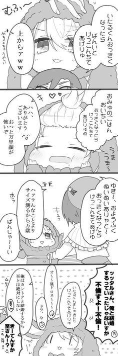 うちの姫pic.twitter.com/g1o51f3cE6
