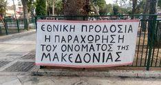Το Ναύπλιο στηρίζει το συλλαλητήριο- Ύψωσαν ελληνική σημαία 130 τ.μ (φωτό)