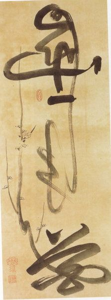 Japanese calligraphy by Sesson
