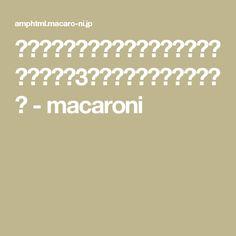 あのお店の「プリン」が作れる!絶対マネしたい3つの有名店風プリンレシピ - macaroni