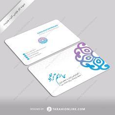 ثبت سفارش طراحی کارت ویزیت از طریق سایت طراحی آنلاین امکان پذیر است..طراحی کارت ویزیت سما رستم نژاد #خدمات_آنلاین #خلاقیت #طراحی_گرافیک #طراحی_آنلاین #دورکاری #گرافیک #گرافیست #طراحی_کارت_ویزیت #طراحی_لوگو #لوگو #زیبایی_بصری #طراحی_سربرگ #advertising #advertising_agency #tarahionline #teamwork Business Cards, Lipsense Business Cards, Name Cards, Visit Cards