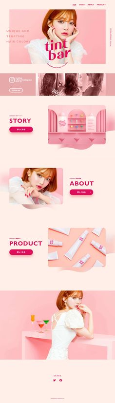 tintbar SANKOU! Cosmetic Web, Cosmetic Design, Layout Inspiration, Graphic Design Inspiration, Print Layout, Layout Design, Best Web Design, Pink Design, Banner Design