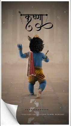 Krishna Quotes, Krishna Songs, Lord Krishna Hd Wallpaper, Krishna Love, Love Me Quotes, Entertaining, Krishna Bhajan, Pop Lyrics, Shiva Statue