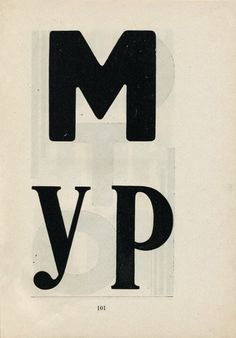 Type Specimen of the Iskra Revolutzii printing plant, Moscow, 1928. via @tagirsafa
