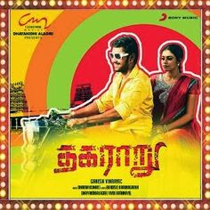 Thiruttu Payapulla song Lyrics from Tamil movie Thagaraaru
