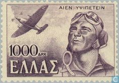 Stamps - Greece - liberation 1947