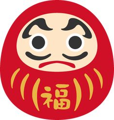 ダルマのイラスト(福) Chinese Icon, Chinese Element, Japanese Culture, Japanese Art, Piercing, Japan Design, Japanese Patterns, Japanese Graphic Design, Diy Birthday