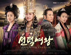 """Queen Seon-deok"" The 5th K-Drama   I watched My least favorite k-drama Ive seen"