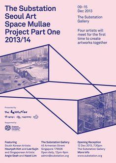 The Substation Seoul Art Space Mullae Project by Qu'est-ce Que C'est Design Singapore, via Behance