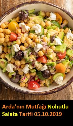 Easy Salad Recipes, Easy Salads, Diet Recipes, Cooking Recipes, Healthy Recipes, Crab Stuffed Avocado, Cottage Cheese Salad, Seafood Salad, Tomato Vegetable
