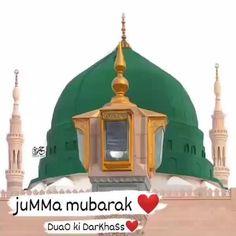 Images Of Jumma Mubarak, Jummah Mubarak Messages, Jumma Mubarak Beautiful Images, Jumma Mubarak Quotes, Best Islamic Images, Muslim Images, Islamic Videos, Islamic Pictures, Jumma Mubarik