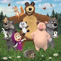 We have to become friends! Bear Birthday, Birthday Diy, 2nd Birthday Parties, Bear Images, Bear Pictures, Arte Do Hulk, Masha Et Mishka, Marsha And The Bear, Birthday Room Decorations