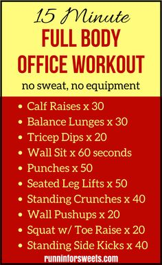 Minute Lunch Break Office Workout This quick, 15 minute Office Workout routine tones the full body without making you sweat. The moves can be completed at your desk to maintain a healthy living lifestyle even at work. Desk Workout, Workout At Work, Workout Ideas, Tummy Workout, Workout Plans, Toning Workouts, Easy Workouts, Weight Exercises, Full Body Workout No Equipment
