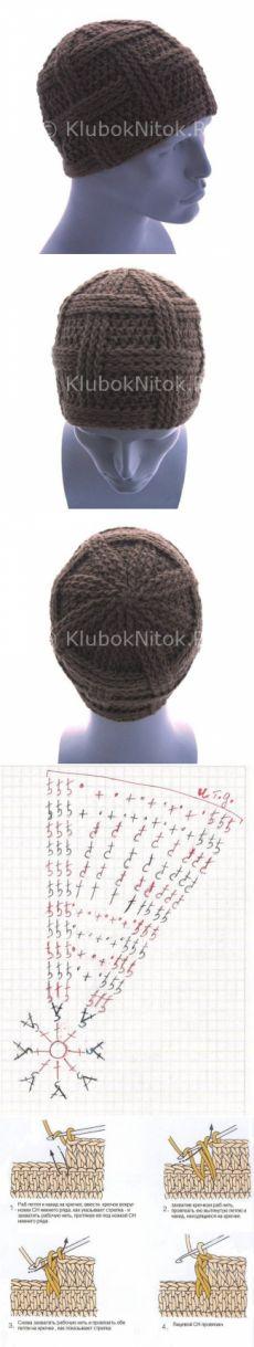 Мужская шапка | Вязание крючком | Вязание спицами и крючком. Схемы вязания.