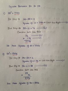 What is Mental Math? Well, answer is quite simple, mental math is nothing but simple calculations done in your head, that is, mentally. Math Vocabulary, Maths Algebra, Calculus, Maths Exam, Maths Puzzles, Simple Math, Basic Math, Algebra Formulas, Physics Formulas