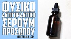 Natural Skin Care, Serum, Hair Beauty, Make Up, Cosmetics, Face, Tips, Youtube, Stone