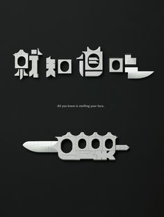 Words can be weapons. on Behance
