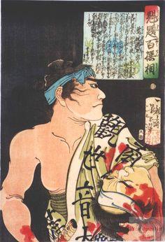 27 Sagino Ike Heikurô holding severed head (1868, Yoshitoshi. Kaidai Hyaku sensô)
