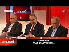 Ανάπτυξη: Άλλο ένα σύνθημα;   http://politicanea.blogspot.gr/2012/12/blog-post_5028.html