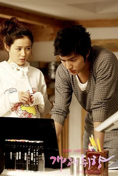 Personal Taste (개인의 취향) - TV series, 2010. Cast: Son Ye-jin, Lee Min-ho