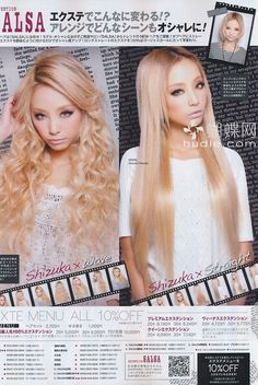 Curly & straight Gyaru hair styles