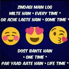 masti with friends ♥♥♥♥ Besties Quotes, Girly Quotes, Best Friend Quotes, Love Quotes, Funny Quotes, Funny Poems, Story Quotes, Urdu Quotes, Qoutes