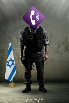 Bycote\ every click in viber is 20cents for israel.....money for israel=bomb for palestinians,killing kids.