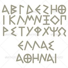 Buy Greek Alphabet by alextois on GraphicRiver. Modern Greek Alphabet in the Ancient Greek Style Alphabet Letter Templates, Alphabet Symbols, Greek Alphabet, Alphabet Letters, Greek Font, Greek Symbol, Edgy Fonts, Geometric Font, Engraving Fonts