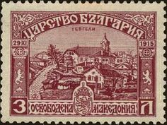 Sello: Gevgeli (Bulgaria) (Occupation of Macedonia (I)) Mi:BG 118,Sn:BG 127,Yt:BG 114A