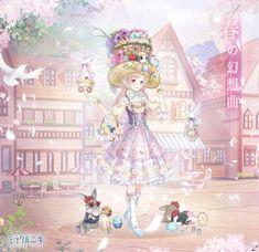 Girls Characters, Anime Characters, Anime Wedding, Full Body Costumes, Nikki Love, Mirai Nikki, Up Game, Anime Fantasy, Spring Garden