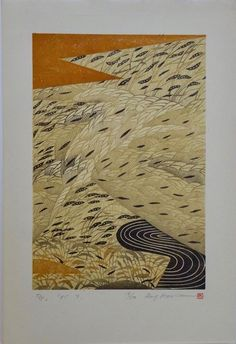 """Ray Morimura Japanese Woodblock Print. Ray Morimura. Japanese woodblock print. """"Rabbit"""" (1985). - There are two rabbits in the print, in case you did not see them. 
