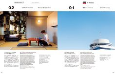 &Premium No. Editorial Design Magazine, Editorial Layout, Magazine Design, Page Design, Book Design, Layout Book, Catalogue Layout, Newspaper Layout, Graph Design