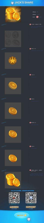 UI报名群66840852/UI交流群524943287 http://blog.sina.com.cn/deviljack99  http://weibo.com/u/2796854547 http://i.youku.com/Deviljack99-gameui/gui/ui/icon/interface/logo/design/share图标/界面/教程/游戏设计: